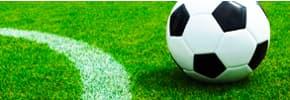 Цены на Все для футбола, фото
