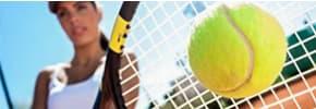 Цены на Все для большого тенниса, фото