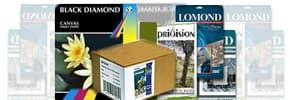 Цены на Фотобумага для принтеров, фото
