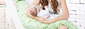 Цены на Подушки для кормления и беременных, фото