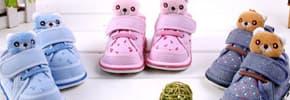 Цены на Обувь для малышей, фото