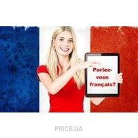 Фото Репетитор: французский язык