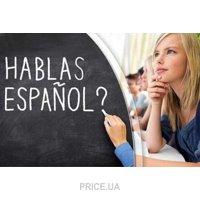Фото Испанский язык для школьников с носителем языка (индивидуальный курс)