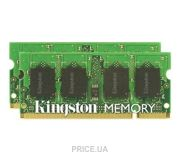 Фото Kingston KTA-MB800K2/2G