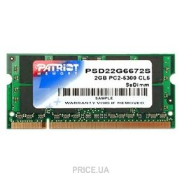 Patriot 2GB SO-DIMM DDR2 667MHz (PSD22G6672S)