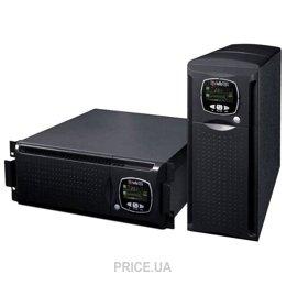 Riello SDL 5000