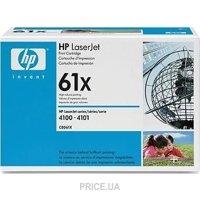 Сравнить цены на HP C8061X