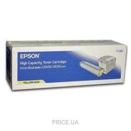 Epson C13S050226