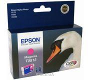 Фото Epson C13T08134A