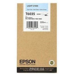 Epson C13T603500