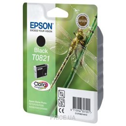 Epson C13T08214A10