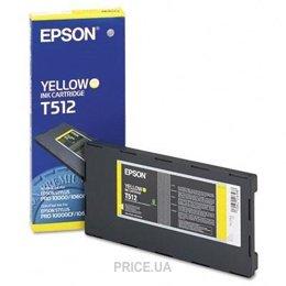 Epson C13T512011