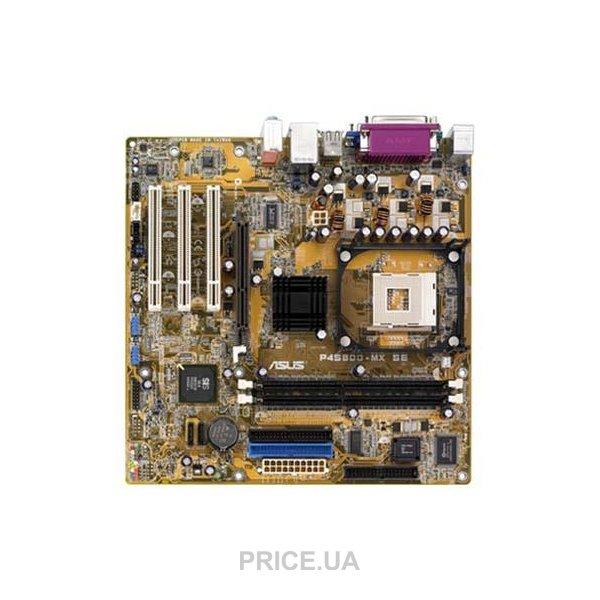 паллет винтажном асус п5б поддерживаемые процессоры избежать