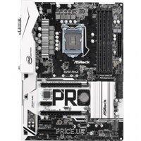 Сравнить цены на ASRock B250 Pro4