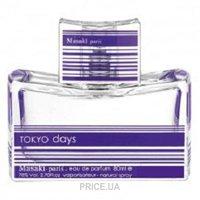 Фото Masaki Matsushima Tokyo Days EDP