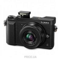 Сравнить цены на Panasonic Lumix DMC-GX80 Kit