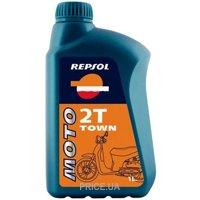 Фото Repsol Moto TOWN 2T 1л