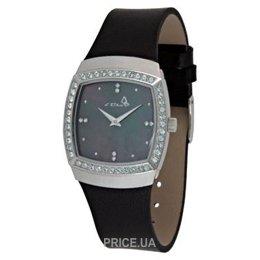 Le Chic CL 2105 S