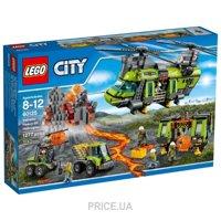 Фото LEGO City 60125 Тяжёлый транспортный вертолёт