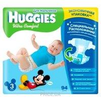 Фото Huggies Ultra Comfort для мальчиков 3 (94 шт.)
