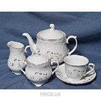 Фото Cmielow Набор чайных чашек высоких без блюдец Rococo 9705 300 мл