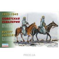 Фото Eastern Express Советская кавалерия, 1943-1945 г. (EE35302)