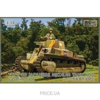 Фото IBG Models Японский средний танк KOU тип 89, поздний (бензиновый) (IBG72040)