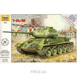 Фото ZVEZDA Советский танк Т-34/85 1:72 (ZVE5039)