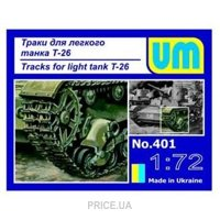 Фото UMT Tracks for T-26 light tank (401)