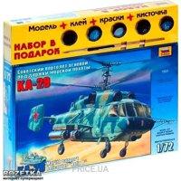 Фото ZVEZDA Российский вертолет огневой поддержки морской пехоты 1:72 (ZVE7221)