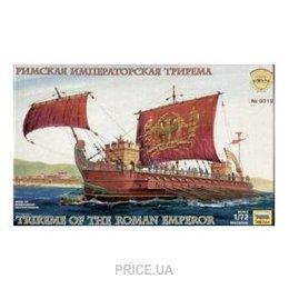 Фото ZVEZDA Римская императорская трирема (подарочный набор) (ZVE9019PN)