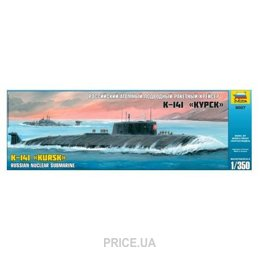 ZVEZDA Российский атомный подводный ракетный крейсер К-141 «Курск» (ZVE9007)