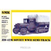 Фото SMK Советский вездеход ЗИС-42 (87211)