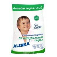 Фото Аленка Детский стиральный порошок с биодобавками 2 кг