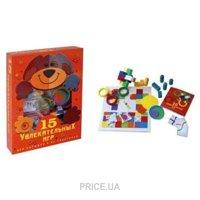 Фото Новый формат 15 увлекательных игр для малышей и их родителей