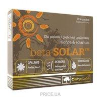 Фото Olimp Labs Beta-Solar 30 caps