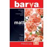 Фото Barva IP-A180-032