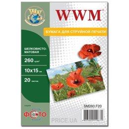 WWM SM260.F20
