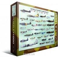 Фото EuroGraphics Самолеты 2-й Мировой войны (6000-0075)