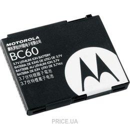 Motorola BC60