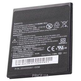 HTC BA S170