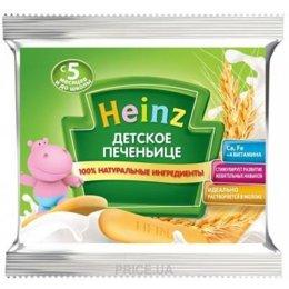 Фото Heinz Детское печенье с 5 мес. 60 г