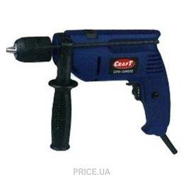 Craft CPD-13/700