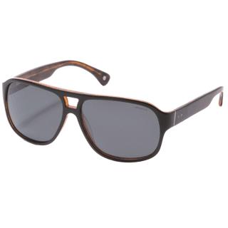 7e1442523bdc Солнцезащитные очки  Купить в Харькове - Сравнить цены на Price.ua