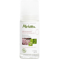 Melvita Body Care SENSITIVE SKIN роликовый 50 ml (86Z0004)
