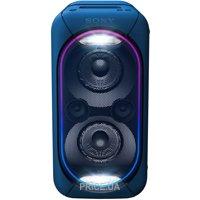 Sony GTK-XB90  Купить в Украине - Сравнить цены на акустические ... 6b6fddcc842