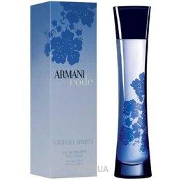 Мужская парфюмерия Giorgio Armani. Цены в Украине на мужские духи ... 89874e2db3870