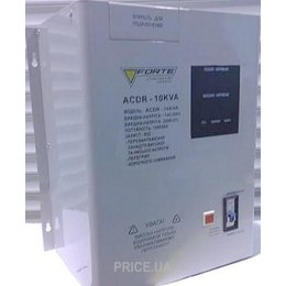 Фото FORTE ACDR-10kVA