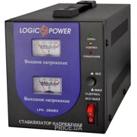 Фото LogicPower LPH-2500RV