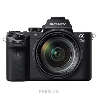 Sony Alpha A7 II Kit